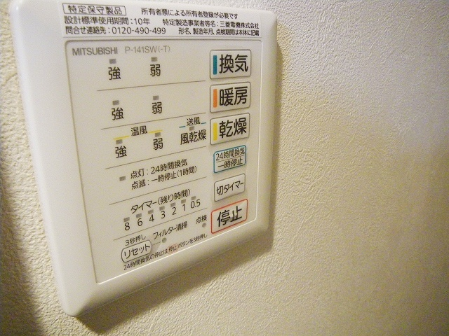 クレール上野103 (11)s-
