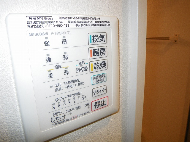 クレール上野105s- (41)