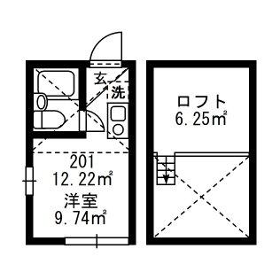 上野新築アパート 201