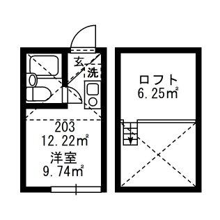 上野新築アパート 203