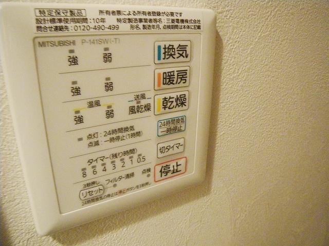 クレール上野203 (6)s-