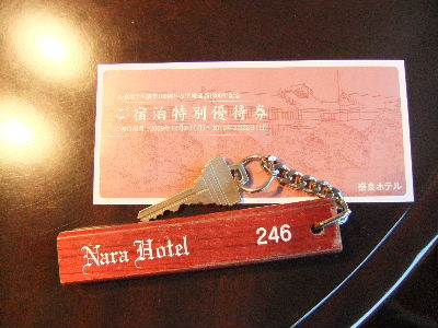 1002narahotel0001.jpg
