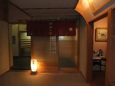 genmyouan0059.jpg