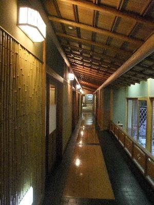 nishimuraya0043.jpg