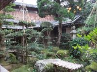 nishimuraya0050.jpg