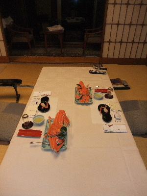 nishimuraya0096.jpg