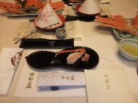 nishimuraya0098.jpg