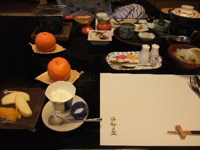 nishimuraya0151.jpg