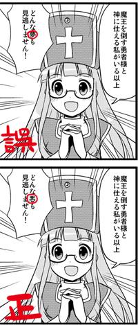 gosyoku.jpg