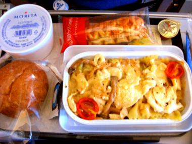 in_flight_meal_ finair