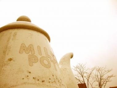 pot_kiyosato.jpg