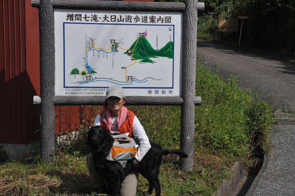 2011.525登山
