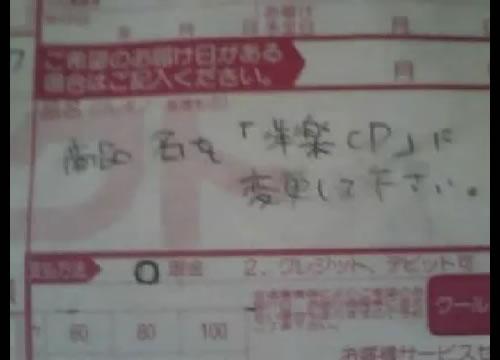 115_1_20110108183649.jpg