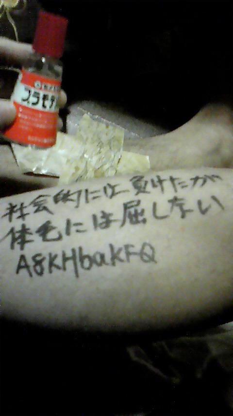 126_1_20110124094550.jpg