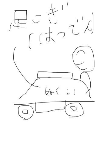 1_1_20101222191451.jpg