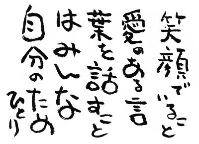 20091013_1122938.jpg