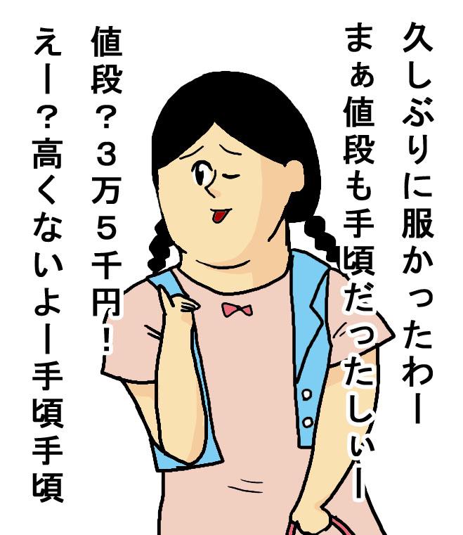 70_1_20110127181017.jpg