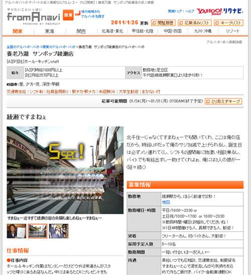 l_mmi_sumane_01.jpg