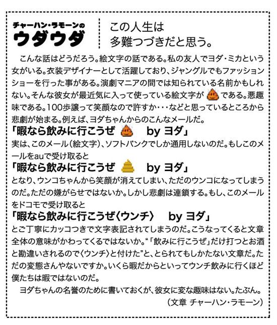 2010_12_3.jpg