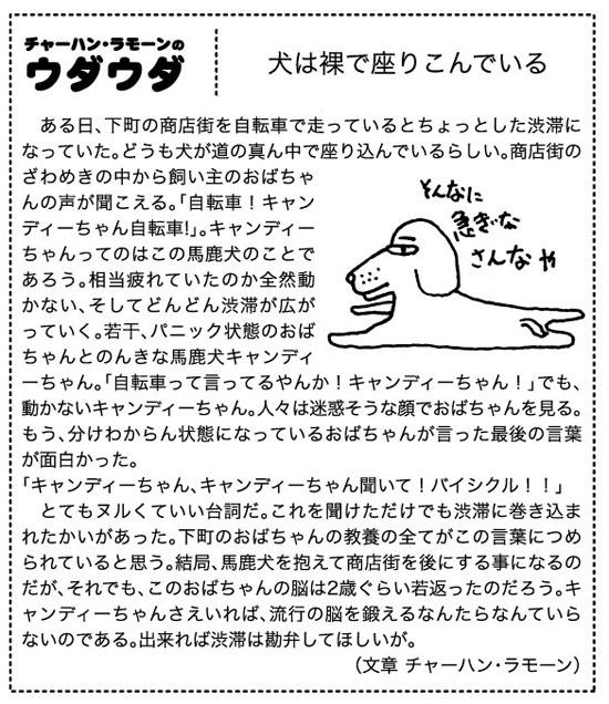 2010_12_3_2.jpg