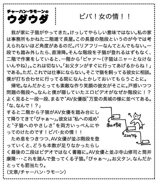 2010_12_3_3.jpg