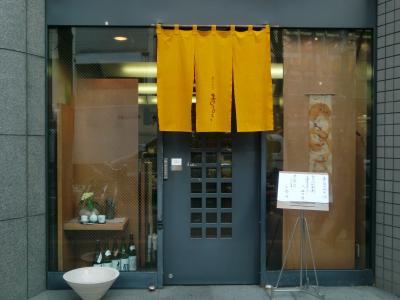 お店概観@まるきさん