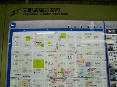 地下鉄元町付近の案内図