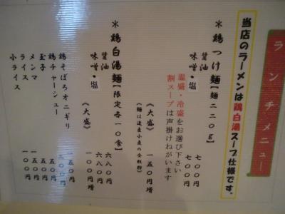 メニュー@銀座こんぱるさん