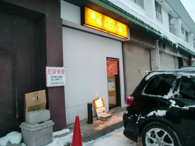 お店外観@麺屋 高橋さん