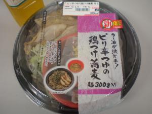 ラー油が決めて!ピリ辛つゆの鶏つけ蕎麦 麺300g入り