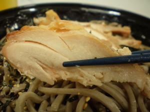 ラー油が決めて!ピリ辛つゆの鶏つけ蕎麦 麺300g入り 鶏あっぷ