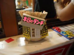 ブタキングさん店頭@さっぽろ大つけ麺博