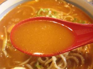 カレー南ばん スープあっぷ@まる山さん