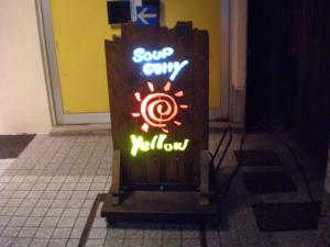 soup curry yellowさん外観1