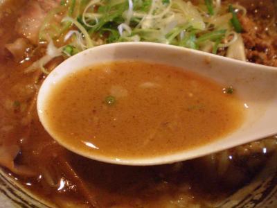 鮪豚骨麺 味噌 スープあっぷ@蓮海さん