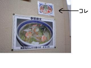 snap_charikorocharikoro_2010840727.jpg