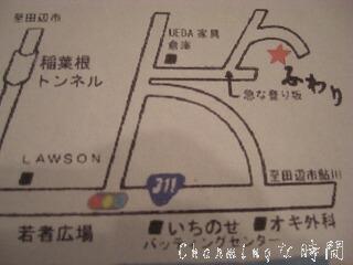 s-CIMG1270.jpg