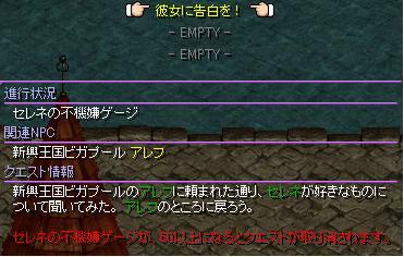 charmLv4_3