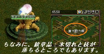 錬金術Lv5-1