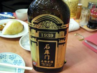 20091211_shan-syoko.jpg