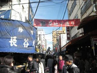 20091211_tsukiji.jpg