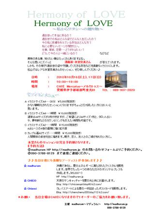 イベント(ブログ用)