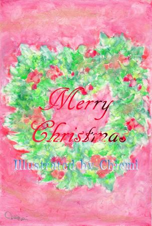 Cray150_Merry Christmas