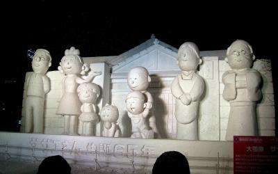 サザエさん一家の雪像