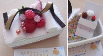 ケーキBOX