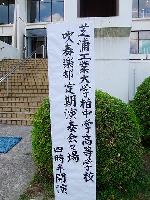 20100424-1.jpg