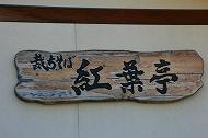 20101023-42.jpg