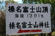 20101103-7.jpg