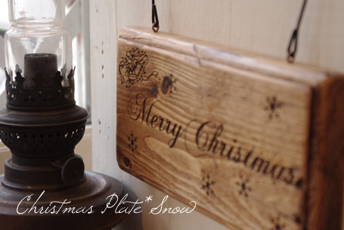 クリスマスプレート*ベル