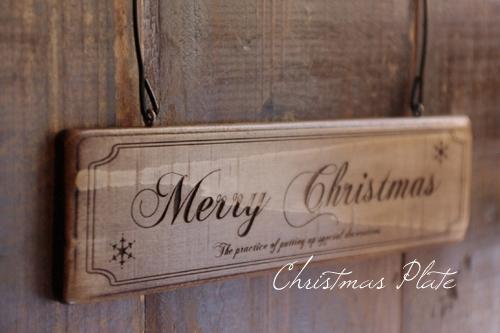 ナチュラルクリスマス雑貨*アンティーククリスマスプレート